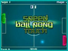 SpeedBall Pong